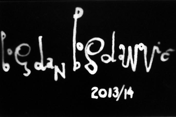 1. Bogdan Bogdanović 2013,14_Beograd_Zürich_2014